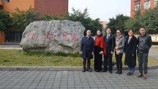 韩国汉阳大学国际交流院院长一行来我校访问