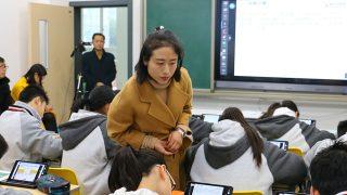 两江新区智慧教育研讨会在我校召开
