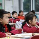 展为明新课堂   观学子新面貌—记小学部课堂开放活动